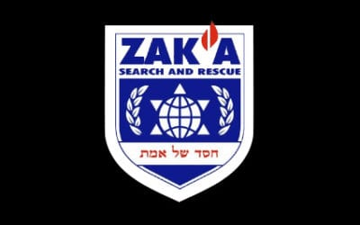 Statement from the ZAKA Search and Rescue Organization