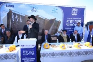 Rabbi David Lau, Chief Rabbi Israel at ZAKA HQ cornerstone laying